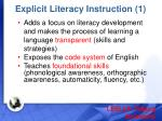 explicit literacy instruction 1