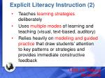 explicit literacy instruction 2