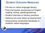 student outcome measures