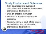 study products and outcomes