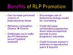 benefits of rlp promotion