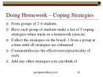 doing homework coping strategies