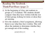 reading the textbook think pair share page 2