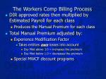 the workers comp billing process