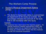the workers comp process2