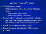 workers comp premiums