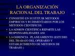 la organizaci n racional del trabajo
