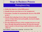 steps to business process reengineering