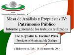 mesa de an lisis y propuestas iv patrimonio p blico informe general de los trabajos realizados