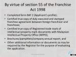 by virtue of section 55 of the franchise act 1998