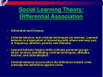 social learning theory differential association