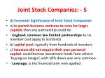 joint stock companies 5