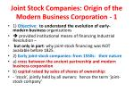 joint stock companies origin of the modern business corporation 1