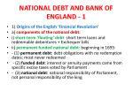 national debt and bank of england 1