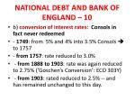 national debt and bank of england 10