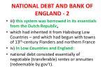 national debt and bank of england 2