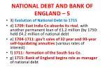 national debt and bank of england 5