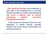 xi an jiaotong university