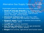 alternative gas supply options in africa