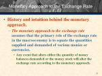 monetary approach to the exchange rate