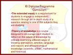 ib diploma programme curriculum2