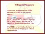 ib diploma programme2