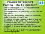 individual development planning why it is important