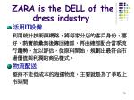 zara is the dell of the dress industry