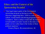 ethics and the context of the sponsorship scandal2