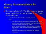 gomery recommendations re ethics1