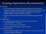 training supervision documentation
