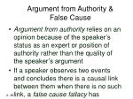 argument from authority false cause