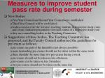 measures to improve student pass rate during semester