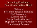 incoming freshman parent information night