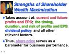 strengths of shareholder wealth maximization