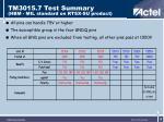 tm3015 7 test summary hbm mil standard on rtsx su product