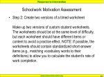 schoolwork motivation assessment2
