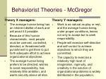 behaviorist theories mcgregor