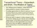 transactional theory katzenbach and smith the wisdom of teams