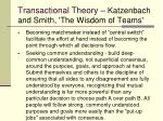 transactional theory katzenbach and smith the wisdom of teams1