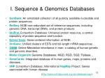 i sequence genomics databases