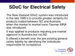 sdoc for electrical safety