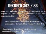 decreto 302 83
