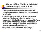what are the three priorities of the national security strategy as stated in 2005