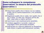 come sviluppare le competenze osservative la stesura del protocollo osservativo 1