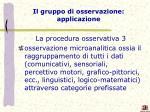 il gruppo di osservazione applicazione1