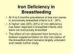 iron deficiency in breastfeeding