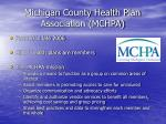 michigan county health plan association mchpa