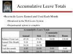 accumulative leave totals