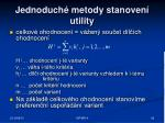 jednoduch metody stanoven utility